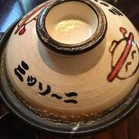 味噌煮込みのミッソーニ